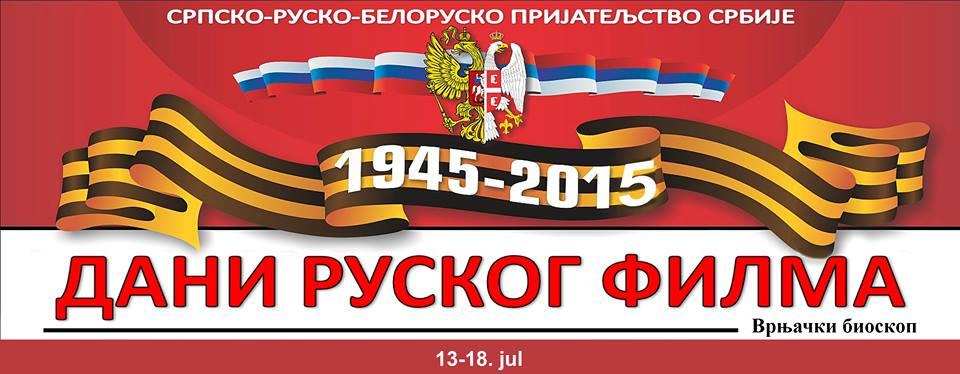 Dani ruskog filma u Kulturnom centru