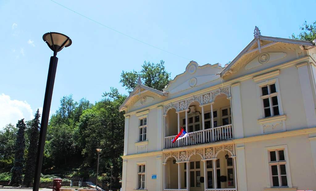 "Narodna biblioteka ""Dr Dušan Radić"""